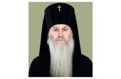 Патриаршее поздравление архиепископу Александровскому Евстафию с 35-летием иерейской хиротонии