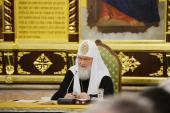 Sanctitatea Sa Patriarhul Chiril a condus ședința Prezidiului Societății pentru literatura rusă