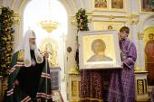 Predica Patriarhului rostită în Duminica Închinării Sfintei Cruci după Dumnezeiasca Liturghie săvârșită la biserica cu hramul în cinstea Sfântului Ierarh Iov, Patriarhul Moscovei, din capitala rusă