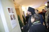 Фотовыставка, посвященная природоохранным инициативам Русской Православной Церкви, будет представлена на всемирной ассамблее UNEP в Найроби