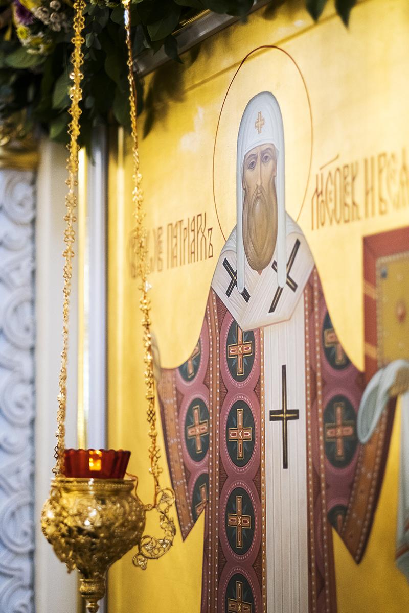Патриаршее служение в Крестопоклонную Неделю. Освящение храма святителя Иова, Патриарха Московского, в российской столице