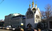 Комиссия Межсоборного присутствия по организации жизни монастырей и монашества приступила к работе в обновленном составе