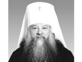 Mesajul de condoleanțe al Sanctității Sale Patriarhul Chiril în legătură cu decesul mitropolitului Nifont (Soloduha)