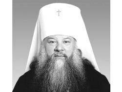 Соболезнование Святейшего Патриарха Кирилла в связи с кончиной митрополита Нифонта (Солодухи)