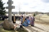 Митрополит Минский и Заславский Павел освятил поклонный крест на территории мемориального комплекса «Хатынь»