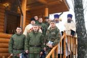 Председатель Синодального отдела по взаимодействию с Вооруженными силами освятил храм на территории части Росгвардии в Москве