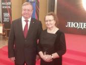 Проректор СПбДА приняла участие в церемонии награждения лауреатов премии Людвига Нобеля