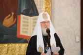Слово Святейшего Патриарха Кирилла на церемонии награждения победителей Международного детско-юношеского литературного конкурса «Лето Господне»