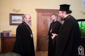 Состоялась встреча Блаженнейшего митрополита Онуфрия с секретарем Паломнического отдела Элладской Православной Церкви
