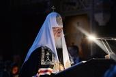 http://p2.patriarchia.ru/2017/03/29/1239413722/1P20170329-VSN_5652-1200.jpg