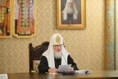 Слово Святейшего Патриарха Кирилла на заседании Высшего Церковного Совета 4 апреля 2017 года