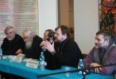 IV форум православной общественности прошел в Санкт-Петербурге