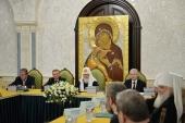 Состоялось 29-е совместное заседание Наблюдательного, Общественного и Попечительского Советов по изданию «Православной энциклопедии»