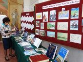 Представители Церкви принимают участие в проходящих на Камчатке ХХХIV Крашенинниковских чтениях