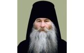 Патриаршее поздравление епископу Дмитровскому Феофилакту с 15-летием архиерейской хиротонии
