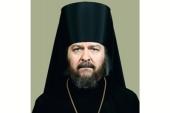 Патриаршее поздравление епископу Красногорскому Иринарху с 15-летием архиерейской хиротонии
