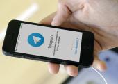 На канале православного журнала «Фома» в мессенджере Telegram публикуются сообщения, связанные с евангельским сюжетом