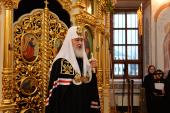 Проповедь Святейшего Патриарха Кирилла в канун Великой Среды в Борисоглебском Аносине ставропигиальном монастыре