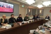 Председатель Синодального отдела по взаимодействию с Вооруженными силами принял участие в заседании комиссии Мосгордумы по делам религиозных организаций