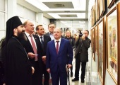 В Государственной Думе РФ состоялось открытие Пасхальной выставки