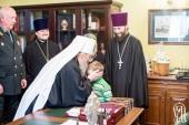 Блаженнейший митрополит Онуфрий принял школьников города Славянска