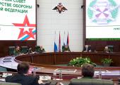 Председатель Синодального отдела по взаимодействию с Вооруженными силами принял участие в пленарном заседании Общественного совета при Министерстве обороны России