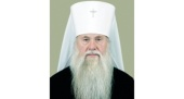 Патриаршее поздравление митрополиту Хризостому (Мартишкину) с 45-летием епископской хиротонии