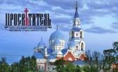 На Валааме пройдет третий международный фестиваль православного пения «Просветитель»