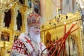 """În ziua de Marți din Săptămâna Luminată Întâistătătorul Bisericii Ortodoxe Ruse a săvârșit Dumnezeiasca Liturghie în Lavra """"Sfânta Treime"""" a Cuviosului Serghie"""