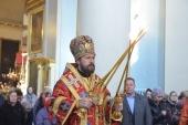 Митрополит Волоколамский Иларион вручил награды сотрудникам Отдела внешних церковных связей