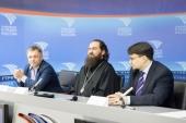 """Postul de radio """"Vera"""" a început să emită într-un șir de orașe din Stavropolie"""
