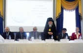 Видеословарь православной лексики русского жестового языка представили в Москве