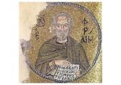 В Москве состоится IV Международная патристическая конференция «Преподобный Ефрем Сирин и его духовное наследие»