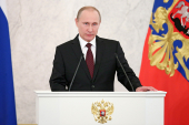 Приветствие Президента России В.В. Путина участникам V пленума Христианского межконфессионального консультативного комитета