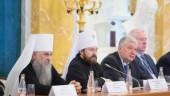 Завершился V пленум Христианского межконфессионального консультативного комитета