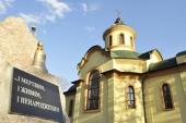 Первый храм в честь иконы «Чернобыльский Спас» освящен в Черкасской епархии