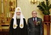 Награждение сотрудников Московской Патриархии, отмечающих знаменательные даты в 2017 году