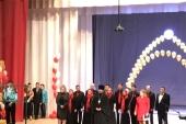 Межрегиональный инклюзивный фестиваль «Пасхальная радость» состоялся в Чебоксарах