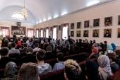 В Харькове прошла конференция, посвященная 25-летию Харьковского Архиерейского Собора