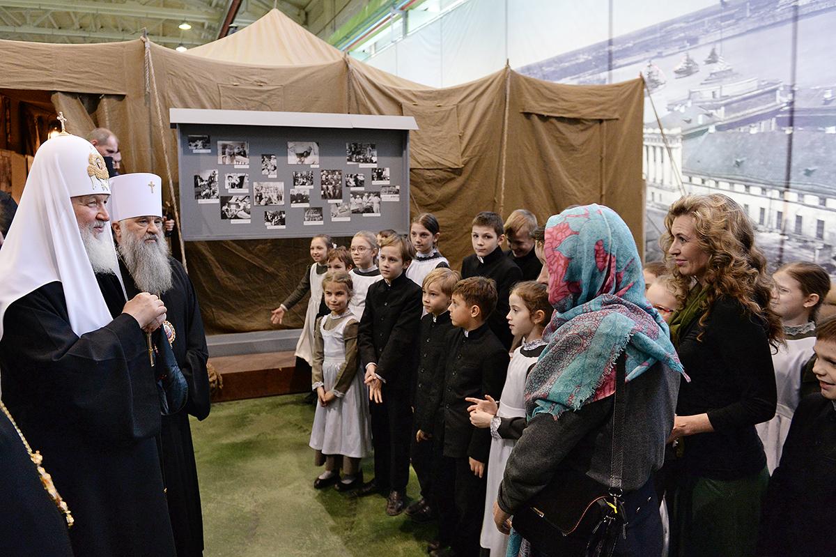 Патриарший визит в Санкт-Петербург. Посещение выставки, посвященной 73-й годовщине освобождения Ленинграда от фашистской блокады