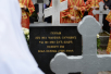 Патриарший визит в Санкт-Петербург. Литургия в Александро-Невской лавре. Хиротония архимандрита Александра (Зайцева) во епископа Плесецкого. Лития на могиле митрополита Никодима (Ротова)