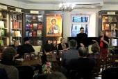 Книгу о выдающемся регенте Троице-Сергиевой лавры архимандрите Матфее (Мормыле) представили в Москве