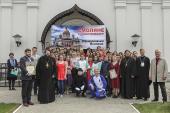 Международный молодежный форум «1917-2017: уроки столетия. Наследие ушедшей Империи» состоялся в Смоленской епархии