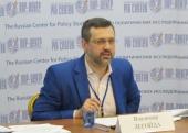 В.Р. Легойда: Миротворчество — главное в деятельности Церкви на международном уровне