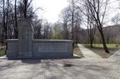 При участии Синодального отдела по взаимоотношениям Церкви с обществом и СМИ в Москве пройдет акция памяти героев Первой мировой войны