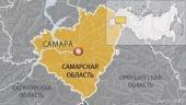 В составе Самарской митрополии образована Сызранская епархия