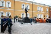 Освящение креста-памятника на месте гибели великого князя Сергея Александровича в Кремле