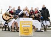 В Москве прошел праздник милосердия и благотворительности «Белый цветок»