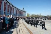 Святейший Патриарх Кирилл посетил парад «Не прервется связь поколений» на Поклонной горе в Москве