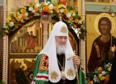 Слово Святейшего Патриарха Кирилла в Неделю 4-ю по Пасхе, о расслабленном, после Литургии в Никольском Шостьенском монастыре